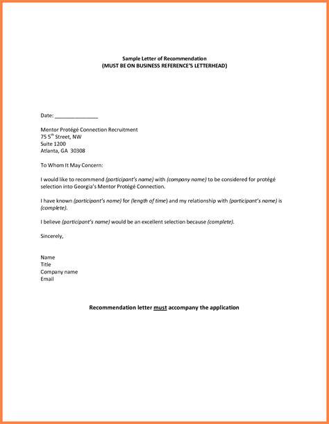 company recommendation letter template company letterhead