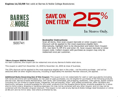 Barnes N Nobles Coupon Codes