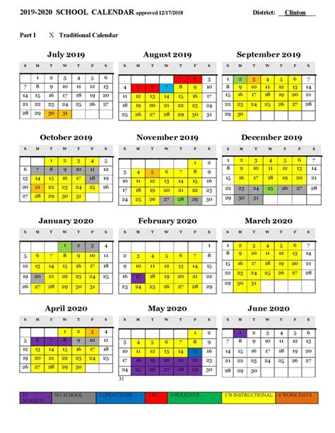 school calendar approved clinton county middle school