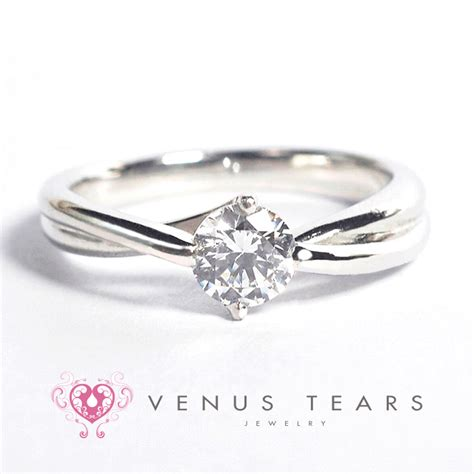 p750 05 engagement ring venus tears singapore