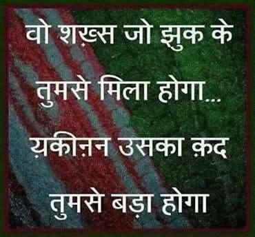 inspirational quotes  marathi  pinterest