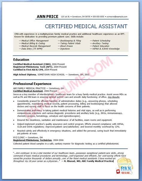 resume from indeed certified phlebotomist resume