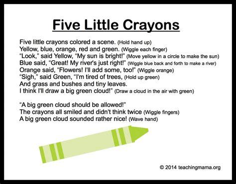 preschool love songs 10 preschool songs about colors 813