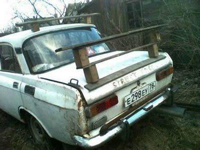lada di wood the 20 saddest car spoilers of all time