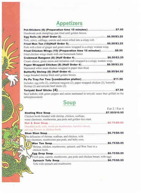 china kitchen menu green bay mandarin garden menu green bay wi 8203