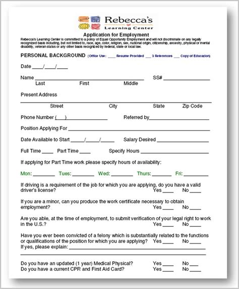child care employment application form 9 job application review form exles pdf