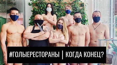 pemilik restoran rusia menelanjangi protes penguncian virus
