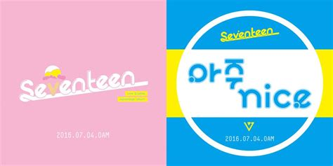 letter album cover seventeen reveals teasers for upcoming repackage album and