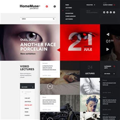 web design  sergei gurov  homemuse gallery