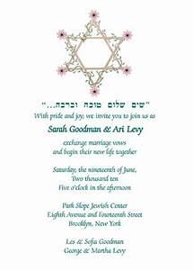 jewish wedding invitation With examples of jewish wedding invitations