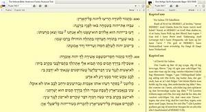 how to document hebrew on one page on the opposite page With hebrew document translation