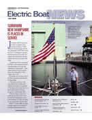 Electric Boat New Hshire by General Dynamics Electric Boat