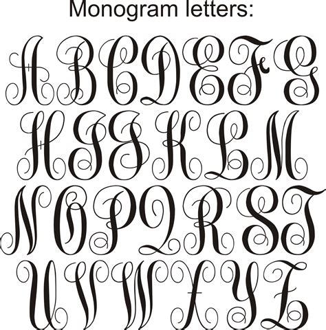printable letters monogram  printableecom