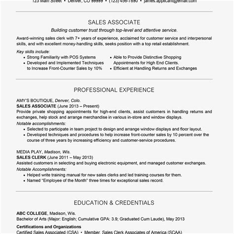 resume exle with a headline and a profile