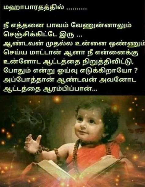 30 appa quotes in tamil. Lord Shiva Spiritual Quotes In Tamil | Quotes T load