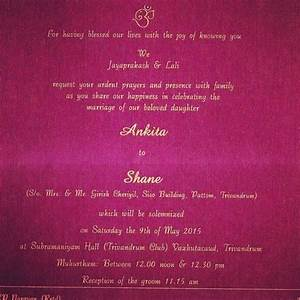 My wedding invitation wording kerala south indian for Hindu wedding invitations messages
