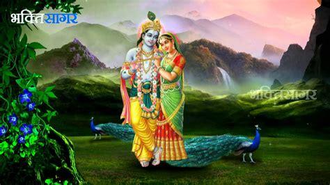 Shri Krishna Bhajan I Yashoda Nand Ke Lal By Ashok Johri