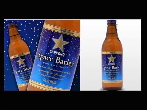10 most expensive beers in the world boldsky com