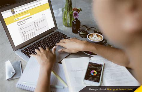 Krungsri Asset Management - เรียนรู้เกี่ยวกับการลงทุน