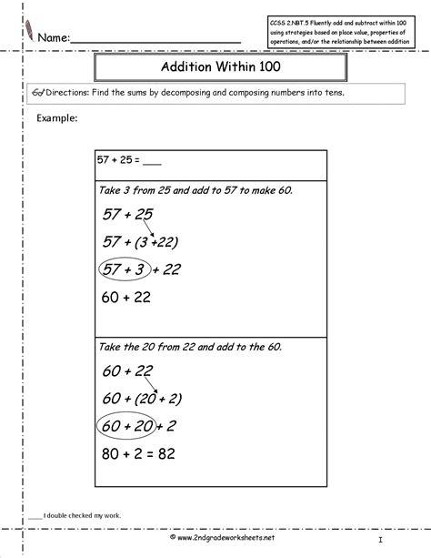 math subtraction worksheets grade