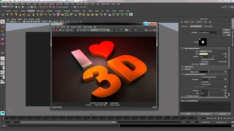 Animated Name Wallpaper Maker - 3d logo design using autodesk