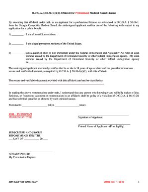 witness affidavit form bill of sale form georgia citizenship affidavit form