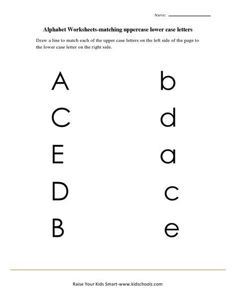 lkg english worksheets free download a z cursive