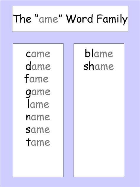 printable word family worksheets