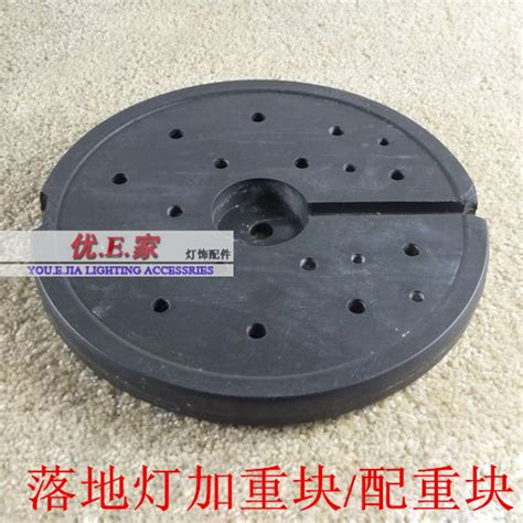 floor l replacement base weight top 28 floor l base weight floor l base parts pieces 11 quot round metal cover cast swing