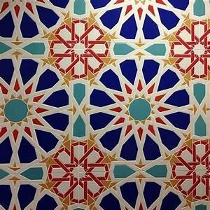 1012 best İslamik motifler images on Pinterest | Islamic ...