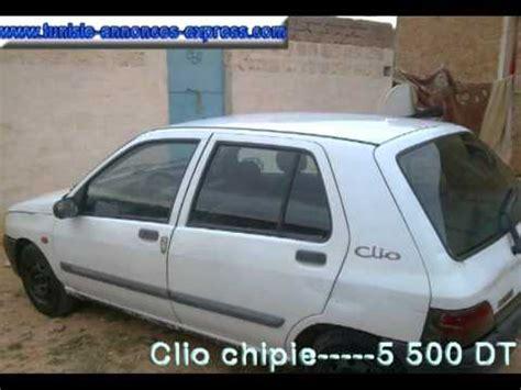 voiture à vendre collection de voitures a vendre de 21 03 au 28 03