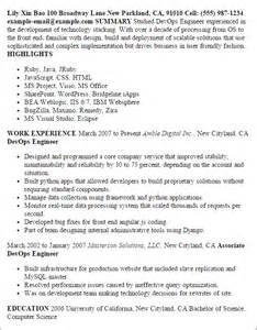 engineering resume free engine image for