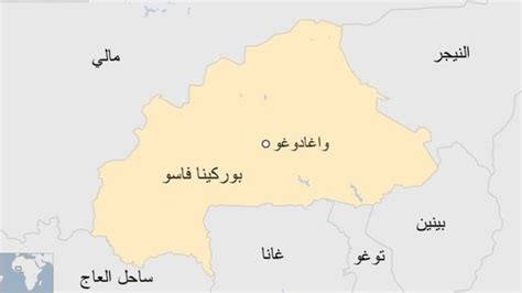 تنقسم بوركينا فاسو إلى 13 إقليم. خريطة بوركينا فاسو - Kharita Blog
