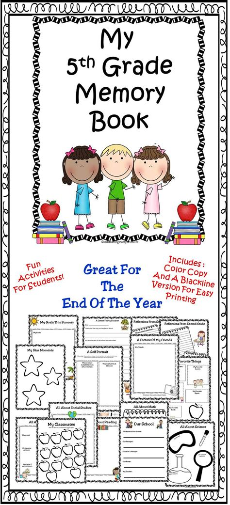 year activities  grade memory book  grade