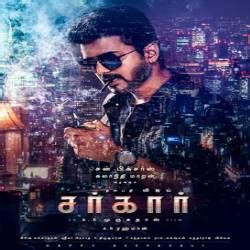 Check spelling or type a new query. Sarkar 2018 Tamil Mp3 Songs Free Download Masstamilan Isaimini Kuttyweb