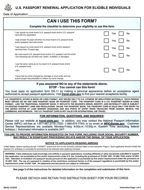 ds 82 passport form 2016 u s passport renewal application for eligible individuals