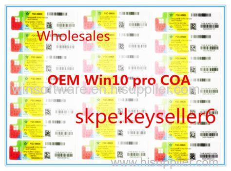 windows 10 pro coa windows 10 home activation product key coa sticker label
