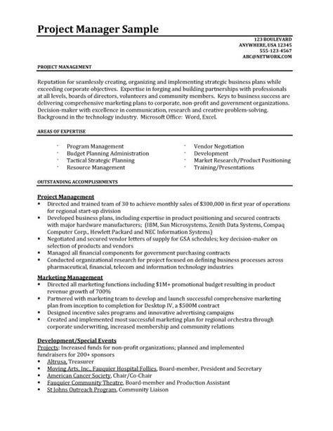 project management skills resume samples resume samples better written resumes