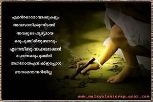 Malayalam Scraps   Holidays OO