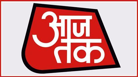 news live aaj tak live tv