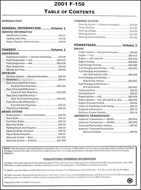 ford   pickup truck repair shop manual  volume