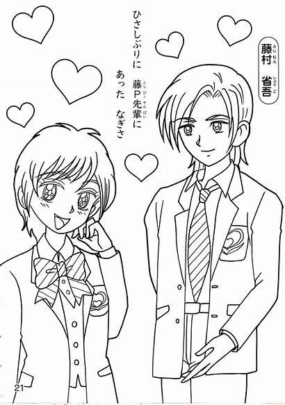 Pretty Cure Coloring Heart Max