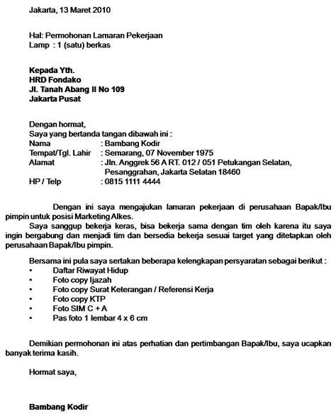 Surat Lamaran Pekerjaan Docx by Sel Surat Lamaran Kerja Djcelluler S