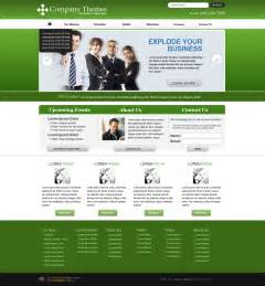 Business Website Design Template