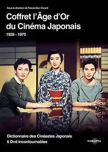 Film Japonais 2016 : dition limit e carlotta films l 39 ge d 39 or du cin ma japonais en coffret capsule collections ~ Medecine-chirurgie-esthetiques.com Avis de Voitures