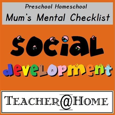 preschool social development homeschool assessment and home on 306