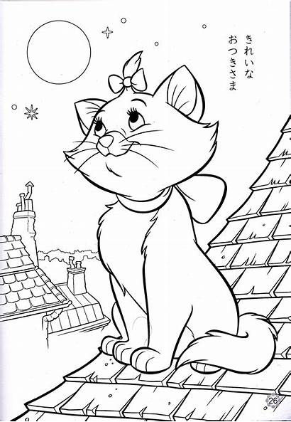 Disney Walt Coloring Pages Characters Again Bar