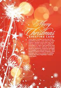 merry greeting card vector illustration free vector graphics all free web