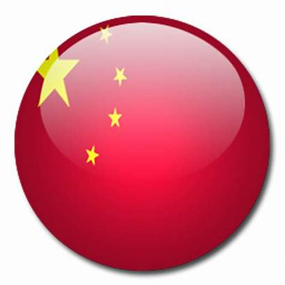 Chinese Clipart Flag China Transparent Clipground Wallpapers