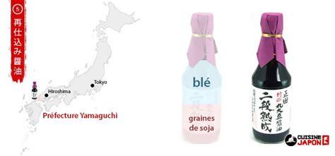 qu est ce que le tofu cuisine sauce soja japonaise shoyu cuisine japon